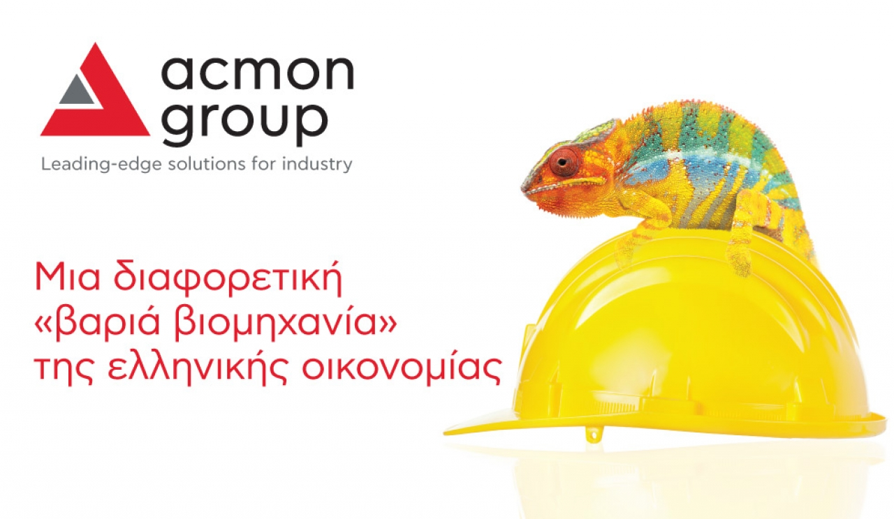 Acmon Group in kathimerini.gr