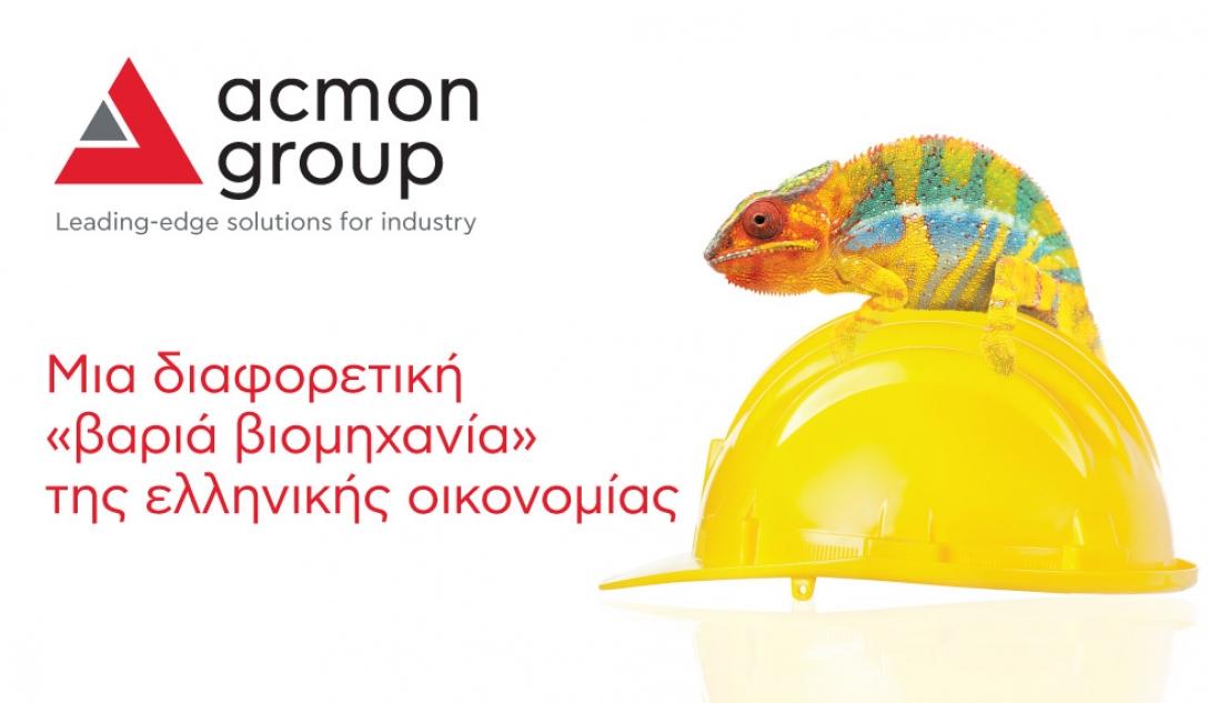 Acmon Group in kathimerini.gr